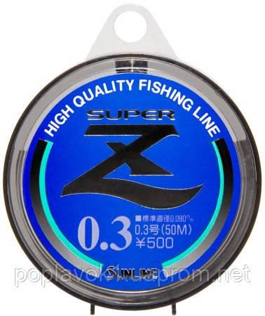 Леска Sunline Super Z HG 50м  (#0.3/0.09мм 0,72кг)