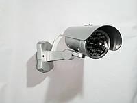 Муляж камеры видеонаблюдения DUMMY 1900