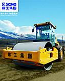 Коток дорожній модель XS223J, фото 2