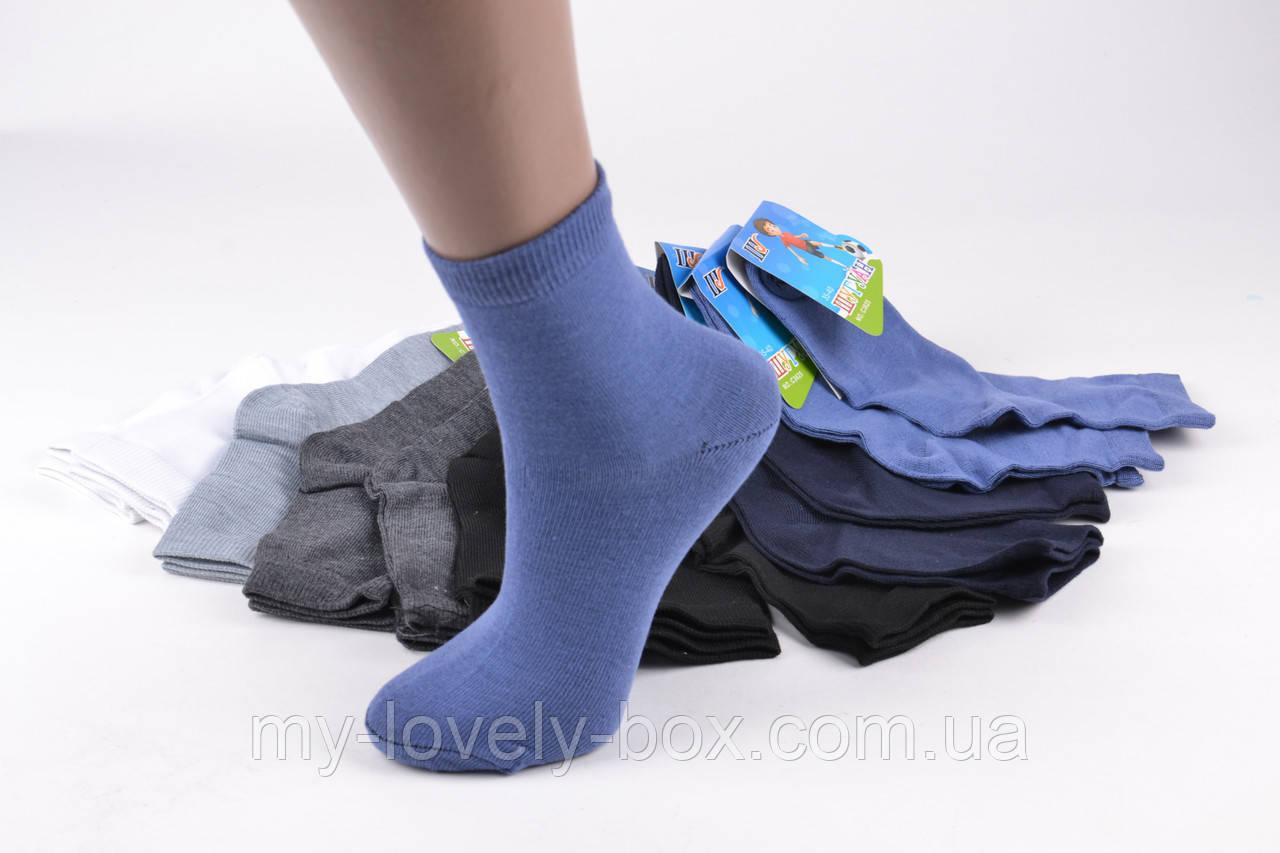 "ОПТОМ.Детские Хлопковые носки ""Шугуан"" (Aрт. HC3625/35-40) | 12 пар"