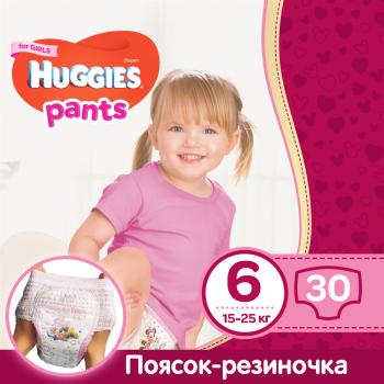 Трусики Huggies Pants для девочек 6 (15-25 кг),  Pack 30 шт.