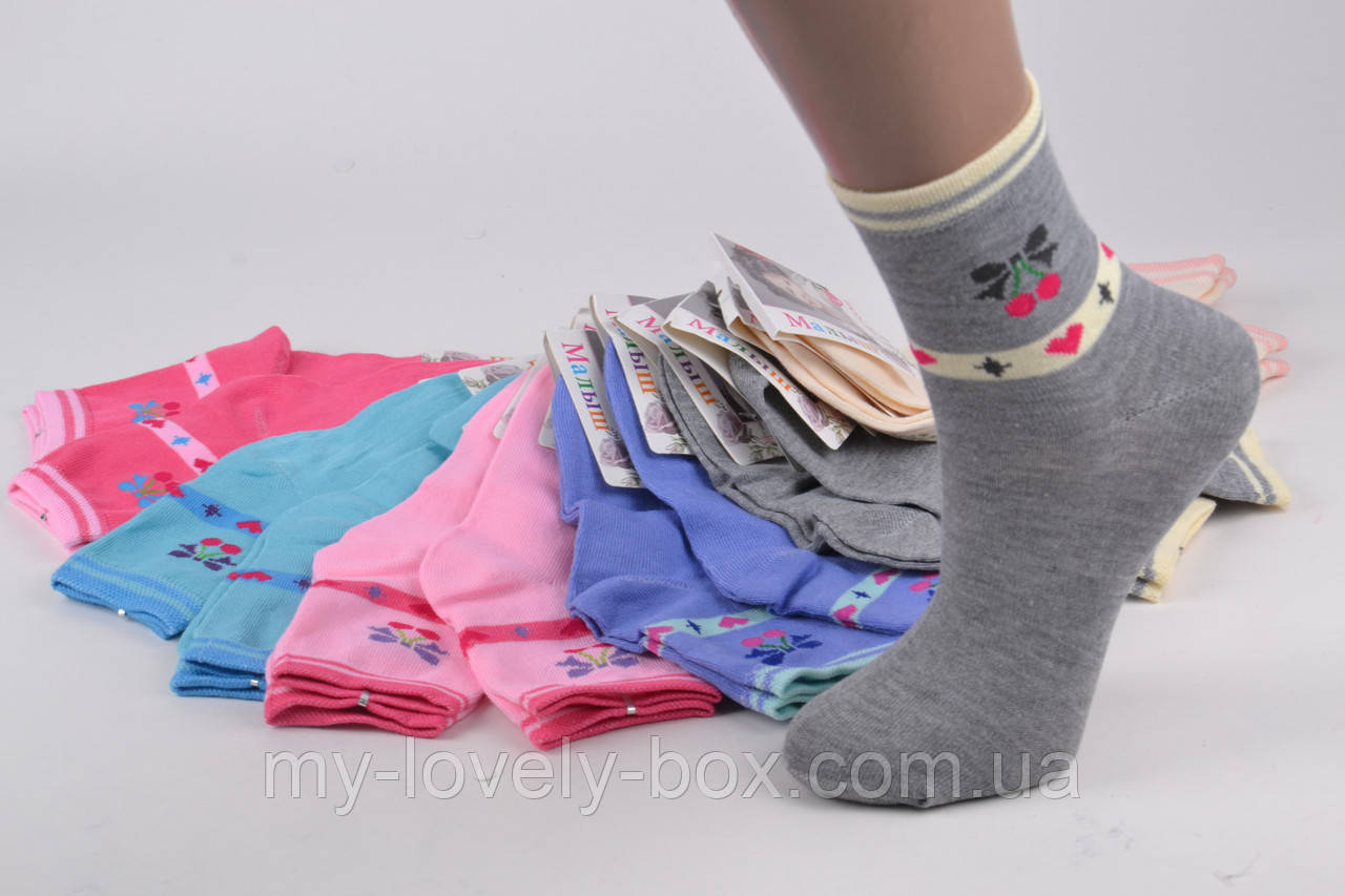 ОПТОМ.Детские Хлопковые носки на девочку (Арт. C261/L) | 12 пар