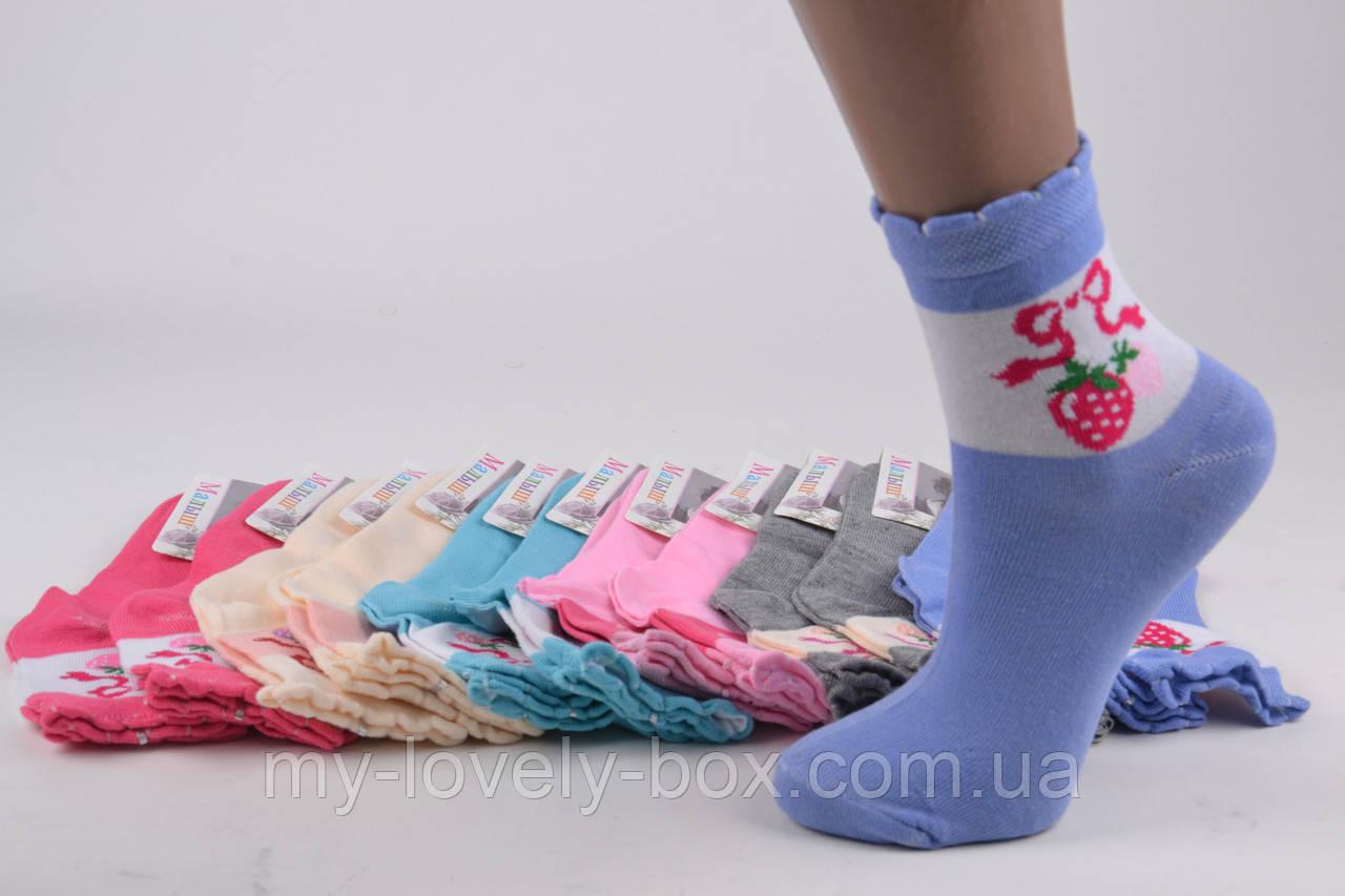 ОПТОМ.Детские носки на девочку ХЛОПОК (Арт. C262/L)   12 пар