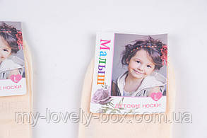 ОПТОМ.Детские носки на девочку ХЛОПОК (Арт. C262/L)   12 пар, фото 2