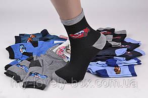 ОПТОМ.Детские Хлопковые носки на мальчика (TKC163/S) | 12 пар, фото 2