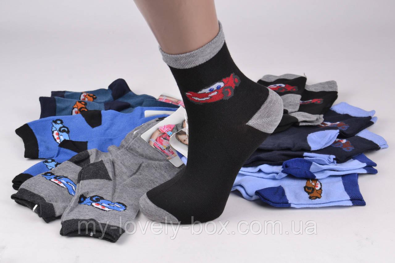 ОПТОМ.Детские Хлопковые носки на мальчика (TKC163/M) | 12 пар