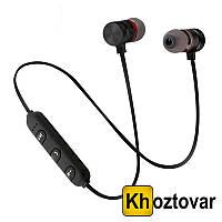 "Вакуумные наушники ""T"" Sports Sound Stereo | Bluetooth наушники с гарнитурой"