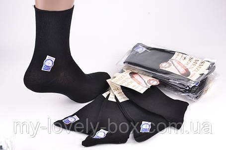 """ОПТОМ.Подростковые носки """"КОРОНА"""" ХЛОПОК (Арт. LKC3540-2/31-36)   12 пар, фото 2"""