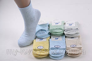 "ОПТОМ.Детские Хлопковые носки ""Шугуан"" (Aрт. HC611/33-38/1)   12 пар, фото 2"