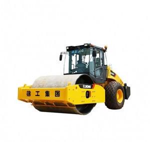 Коток дорожній модель XS263J
