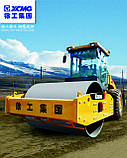 Коток дорожній модель XS263J, фото 2