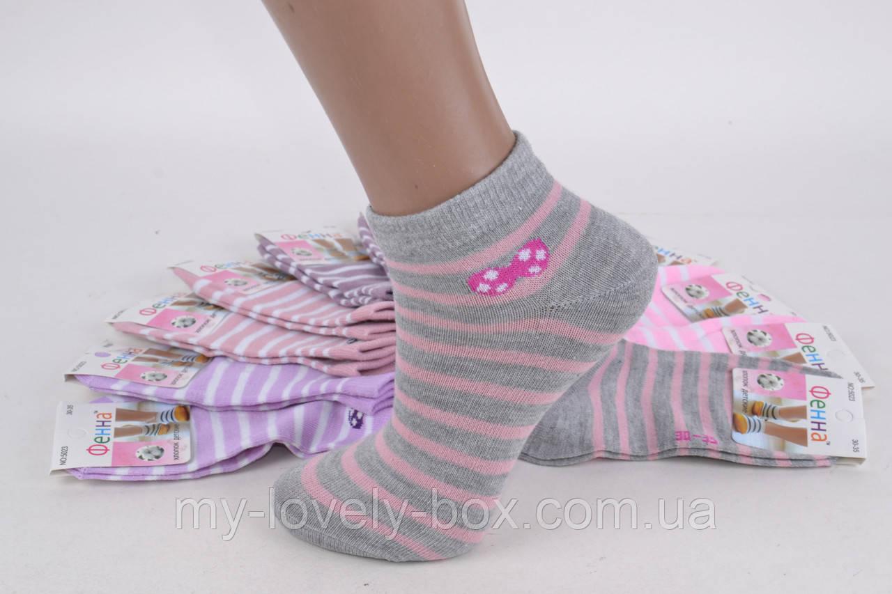 ОПТОМ.Детские Хлопковые носки на девочку (Арт. FE5023-5/30-35) | 12 пар