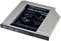 Адаптер на второй жесткий диск ВТВ 2.5 SATA-SATA, 9.5
