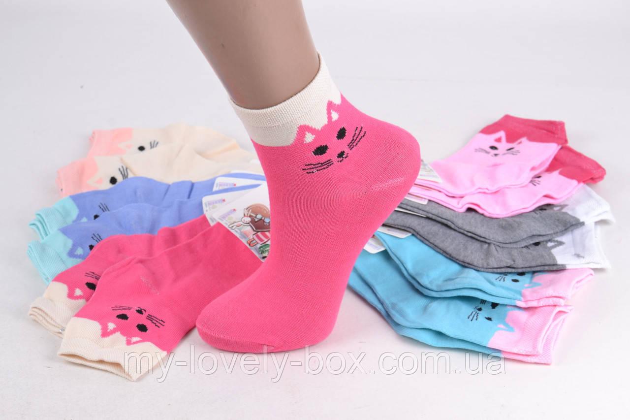 "ОПТОМ.Детские носки с рисунком ""БАМБУК"" (TKC266/S) | 12 пар"