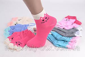 "ОПТОМ.Детские носки с рисунком ""БАМБУК"" (TKC266/S) | 12 пар, фото 2"