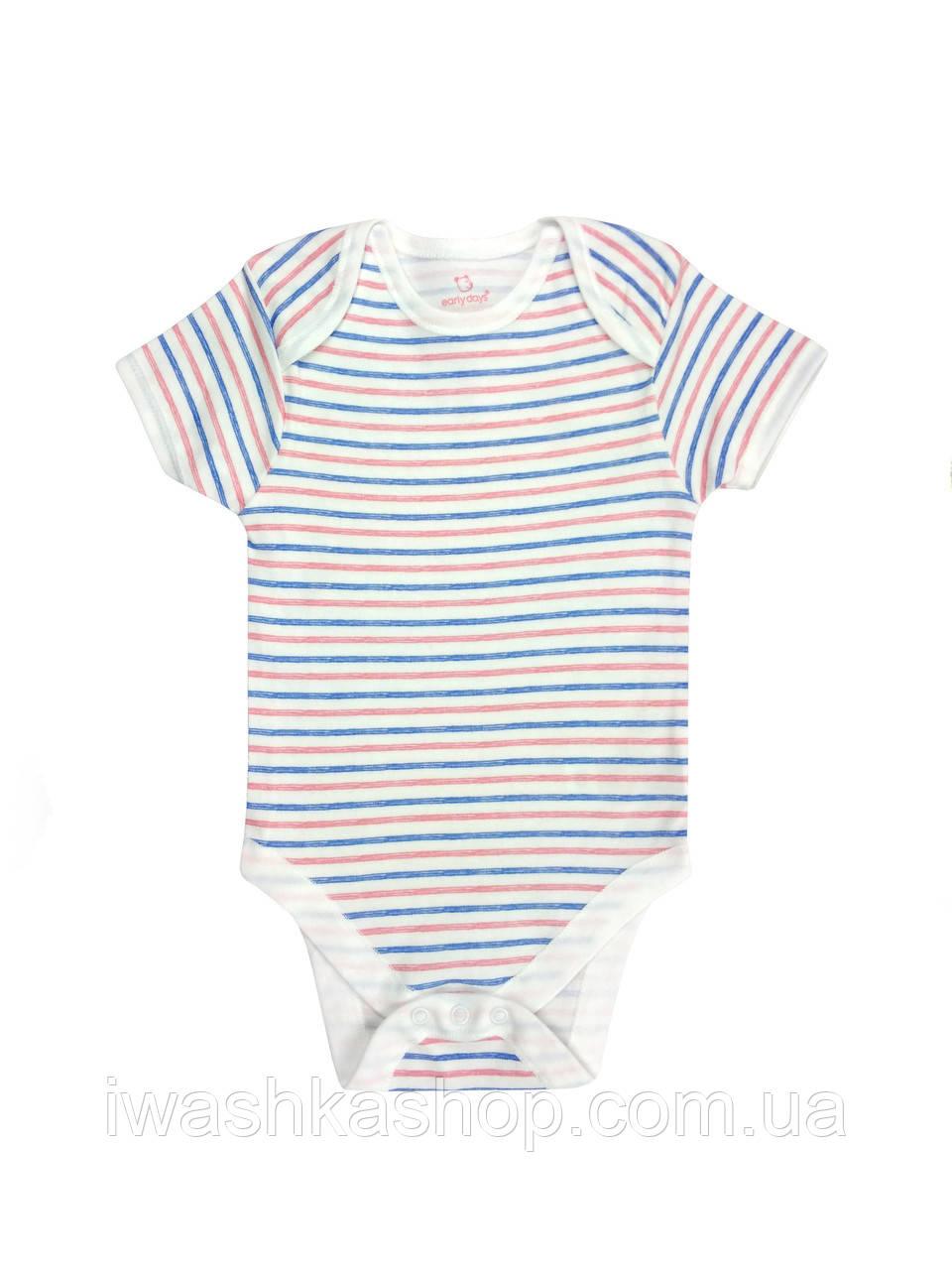 Хлопковое белоснежное боди в полоску для девочек 12 - 18 месяцев, р 86, Early days by Primark
