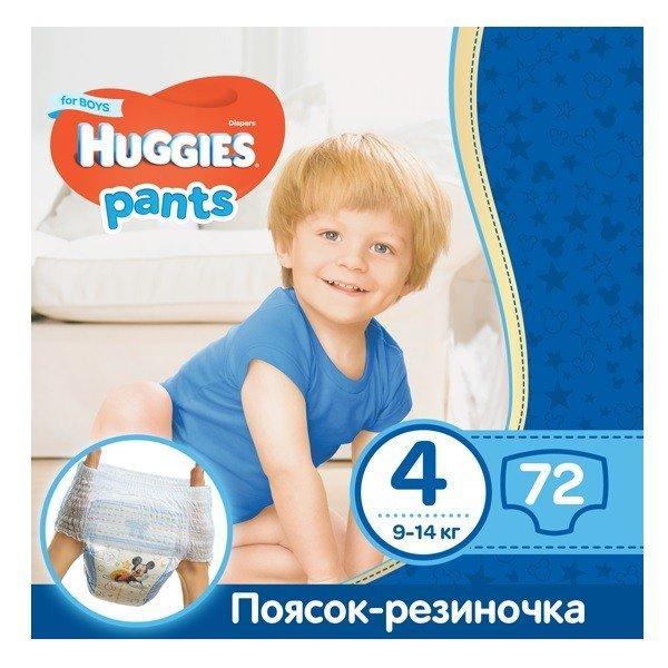 Трусики - подгузники Huggies Pants для мальчиков 4  (9-15 кг), 72 шт.