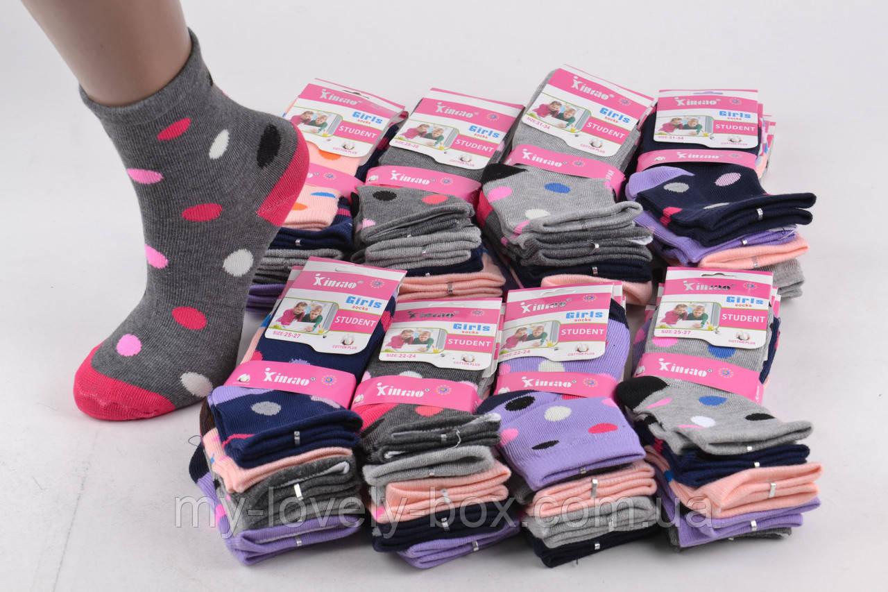 """ОПТОМ.Детские носки на девочку """"mix размеров"""" (7T939/20)   20 пар"""