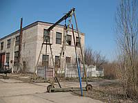 кран балка , 1.5 тон . подЪемник  , передвижная лестница