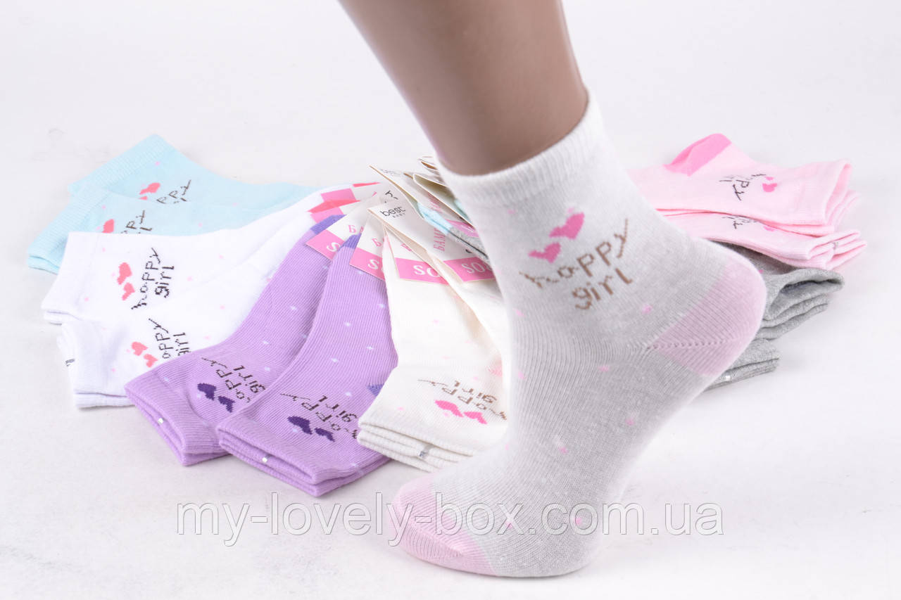 ОПТОМ.Детские Хлопковые носки на девочку (FE5852-2/7-8) | 12 пар