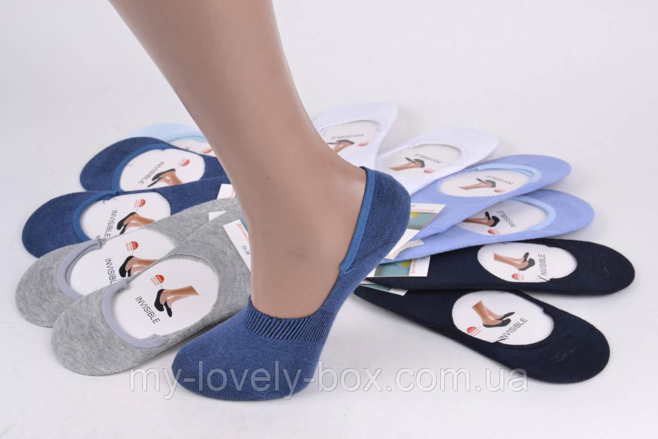 ОПТОМ.Детские носки-следы на мальчика ХЛОПОК (FEC001/33-38)   12 пар