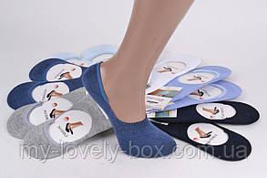 ОПТОМ.Детские носки-следы на мальчика ХЛОПОК (FEC001/33-38)   12 пар, фото 2