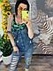 Модний жіночий джинсовий комбінезон з брюками і рваним декором, фото 4