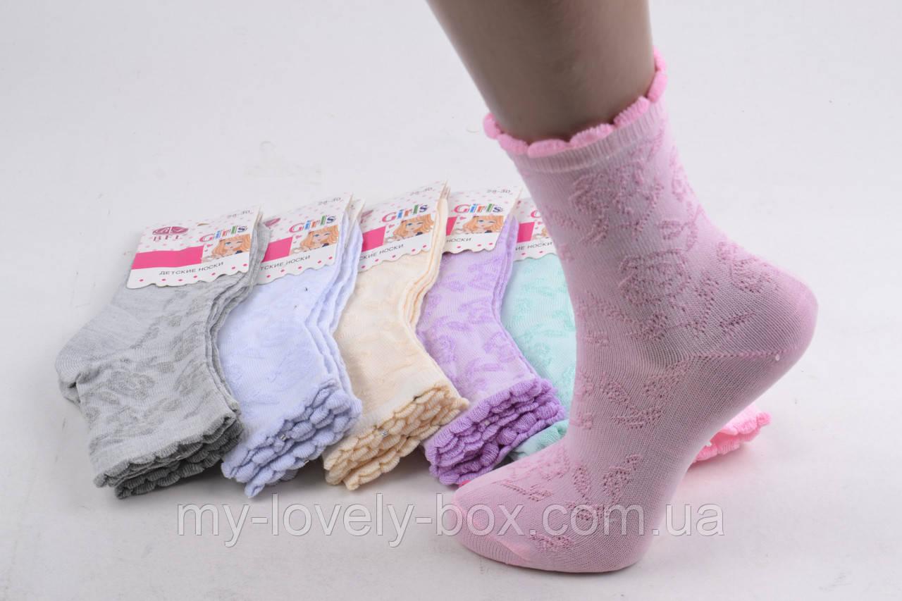 """ОПТОМ.Детские носки на девочку """"ХЛОПОК"""" (C248/XL)   12 пар"""