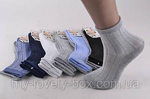 "ОПТОМ.Детские носки на мальчика ""Фенна"" ХЛОПОК (FEC1006/S) | 12 пар, фото 2"