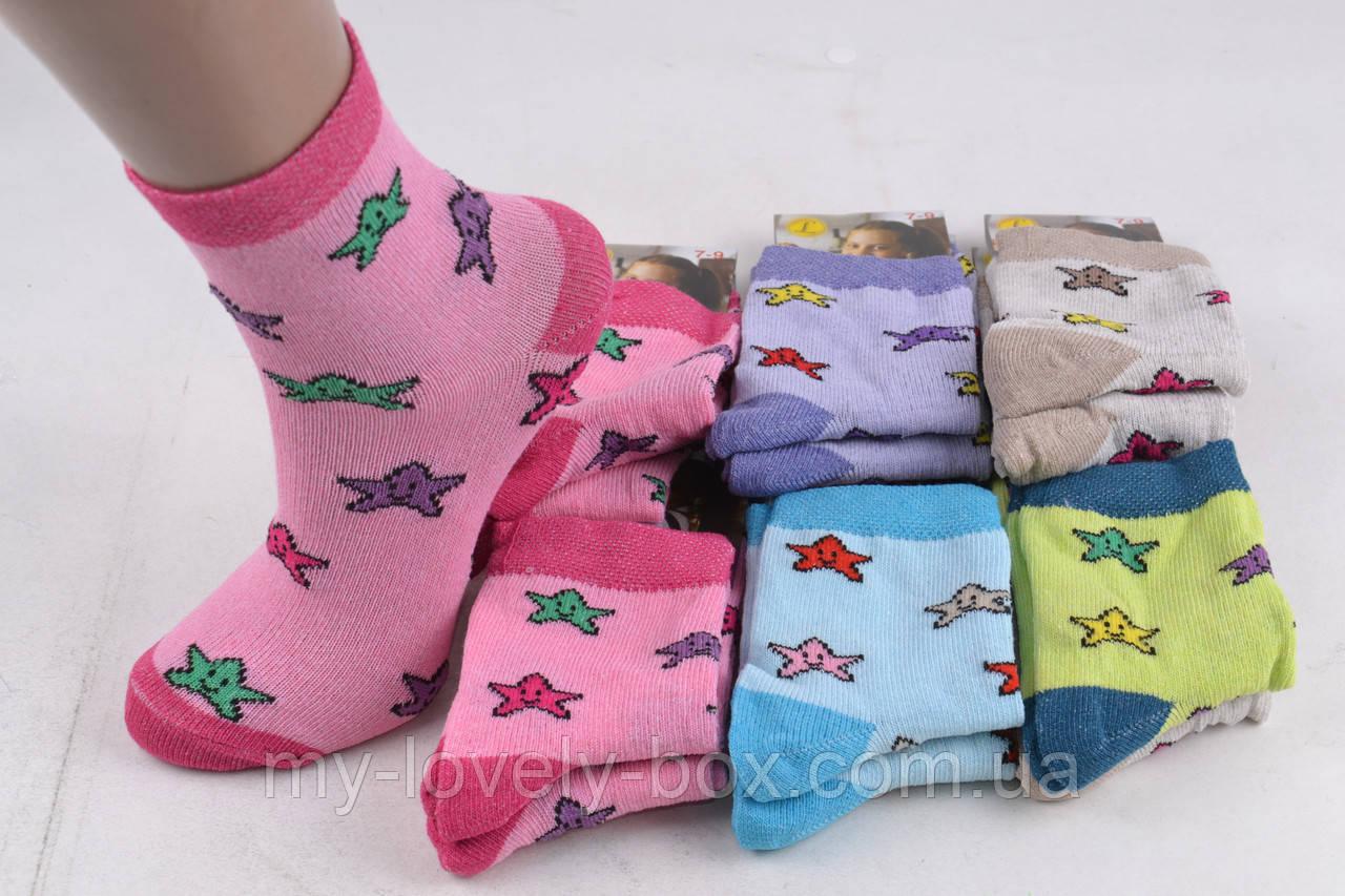 """ОПТОМ.Детские носки на девочку """"COTTON"""" (Арт. LC10)    12 пар"""