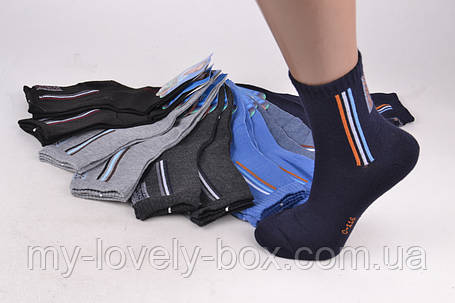 ОПТОМ.Детские носки на мальчика (Арт. C116/35-40)   12 пар, фото 2