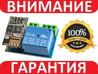 WiFi модуль реле ESP8266 ESP-01 1-канальный модуль
