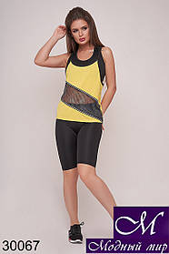 Летний женский спортивный костюм (р. 42-44, 44-46) арт. 30067