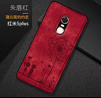 Яскравий силіконовий 3D чехол для телефону Xiaomi Redmi 5 Plus силиконовый на сяоми ксиоми