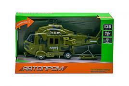 Вертолет музыкальный из серии  Автопром  (зеленый)