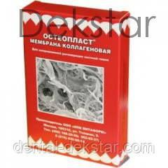 Остеопласт мембрана (2,5х2,5см)