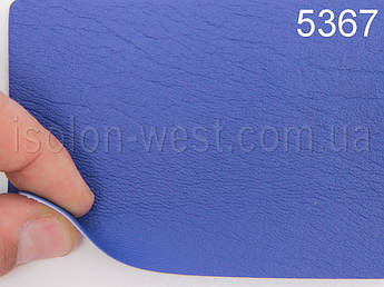 Морський кожвініл синій для катерів, яхт, оббивка меблів в ресторанах, барах, кафе.