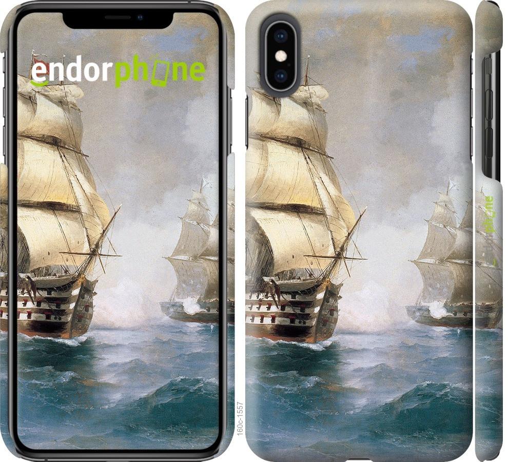 Чехол на iPhone XS Max Айвазовский корабли