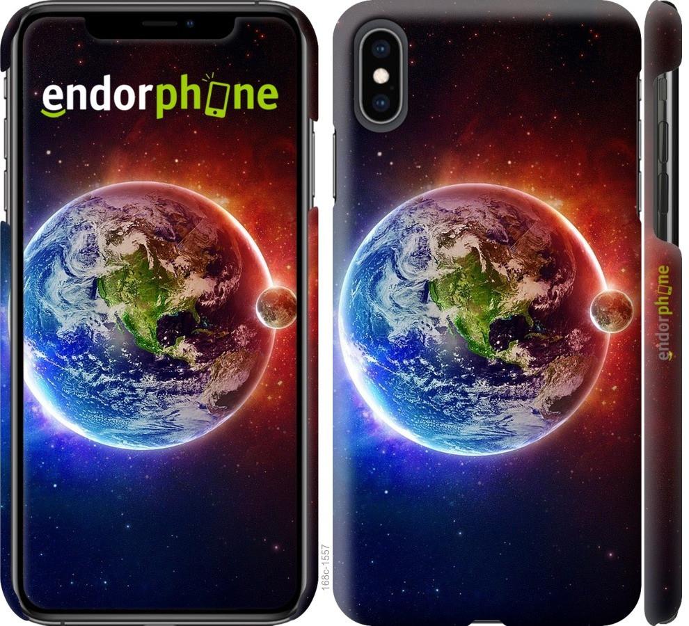 Чехол на iPhone XS Max Земля и луна