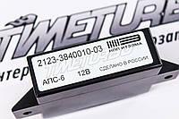 Блок иммобилайзера АПС - 6 ВАЗ 2108-21099, ВАЗ 2110-2112