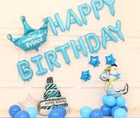 """Фольгированные шары на детский день рождения для мальчика """"Мой принц"""""""