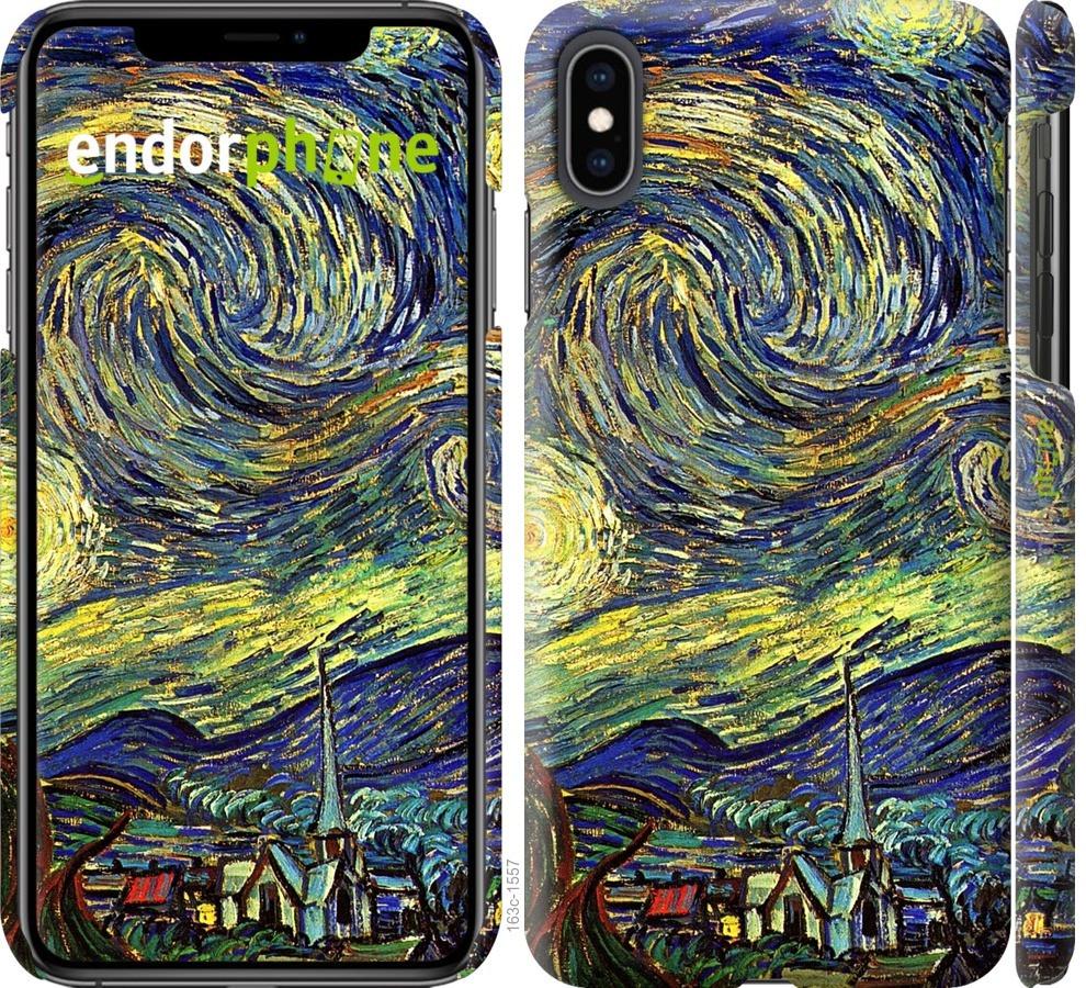 Чехол на iPhone XS Max Винсент Ван Гог Звездная Ночь