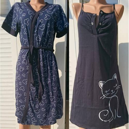84d37cba632a Комплекты и ночные рубашки для беременных и кормящих мамочек - купить в  Харькове от компании