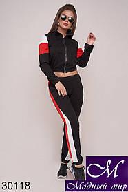 Женский стильный спортивный костюм (р. 42-44, 44-46) арт. 30118