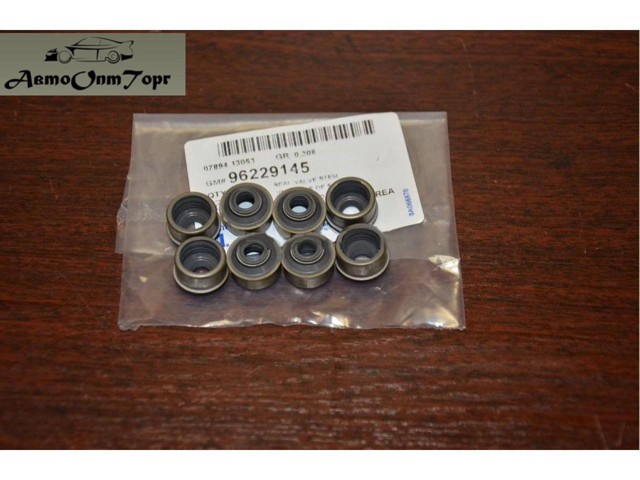 Сальник клапанов Chevrolet Aveo 1.5 (96229145)