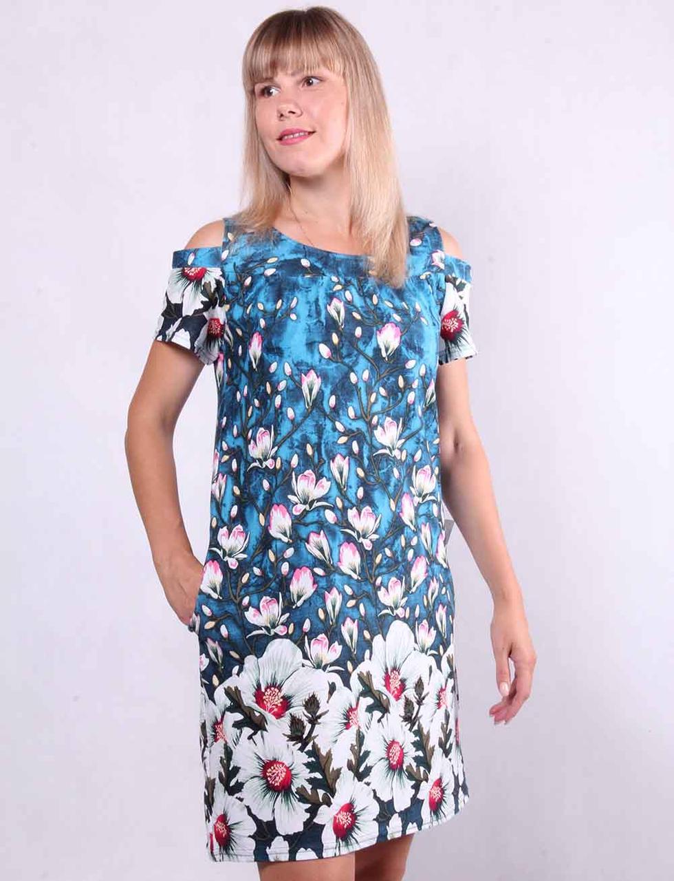 """Женское платье """"Наташа"""" р. 44-56"""