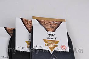 "ОПТОМ.Мужские носки ХЛОПОК ""КОРОНА"" (Арт. LKA1322-1) | 12 пар, фото 2"