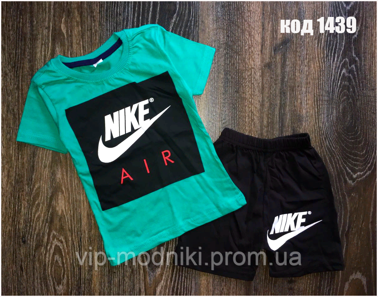 Костюм летний для мальчика в стиле Nike.Турция.