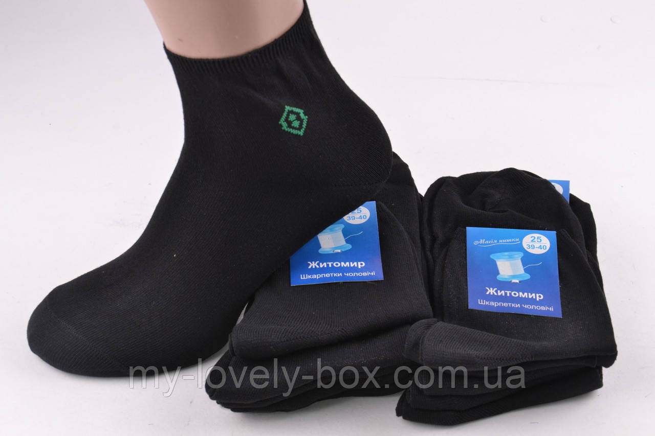 ОПТОМ.Мужские носки Х/Б (Aрт. SL69/29)   10 пар
