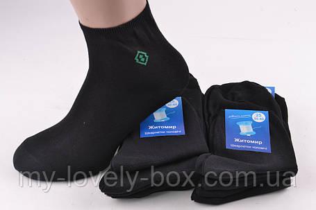 ОПТОМ.Мужские носки Х/Б (Aрт. SL69/29)   10 пар, фото 2